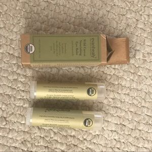 2 NWT UNDER EYE BALMS